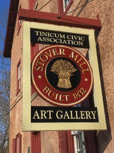 Stover Mill Gallery